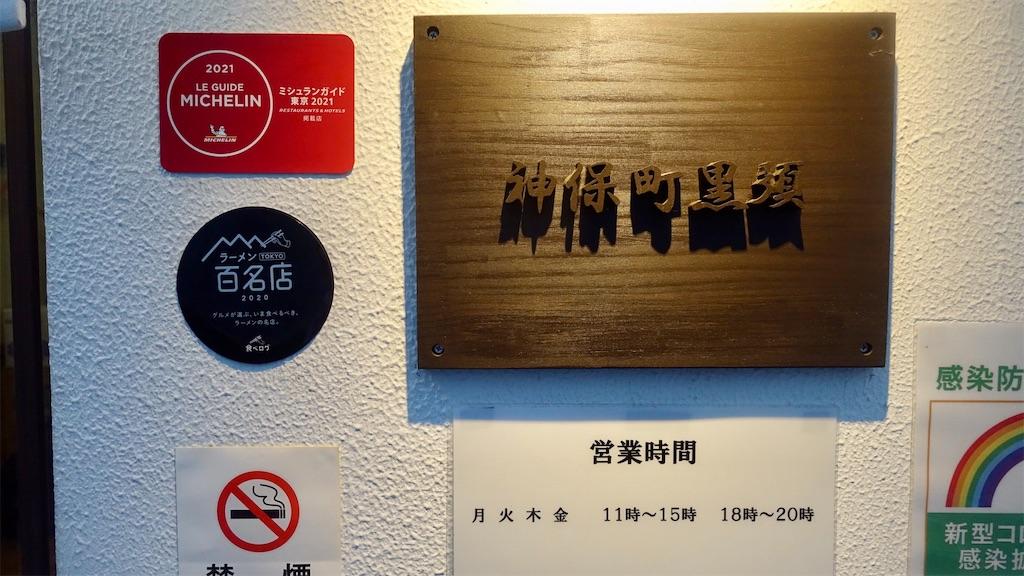 f:id:ikkoshinagawa:20201222161944j:image
