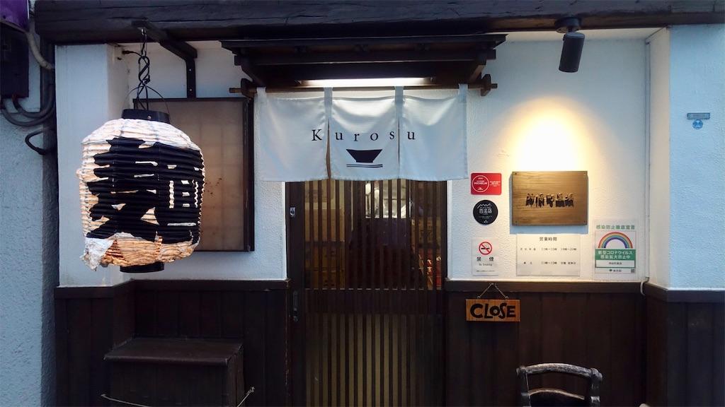 f:id:ikkoshinagawa:20201222162003j:image