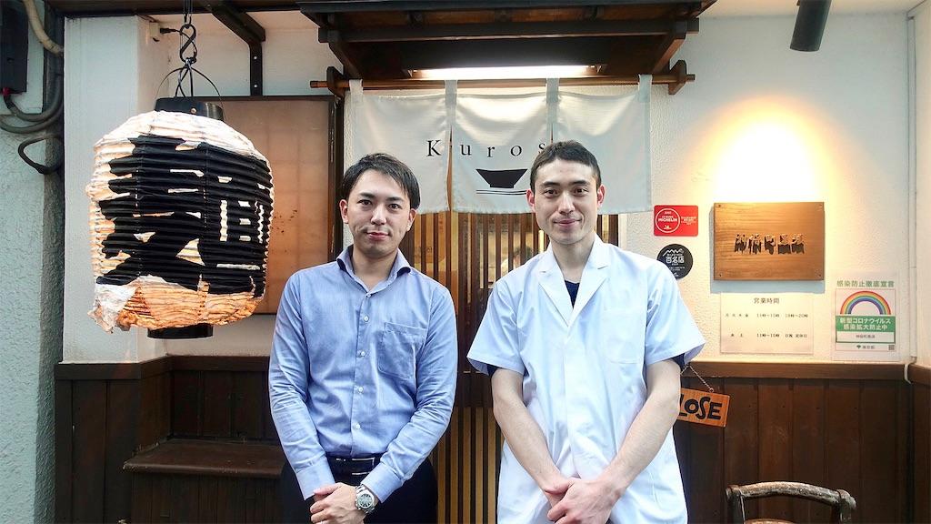 f:id:ikkoshinagawa:20201222162011j:image