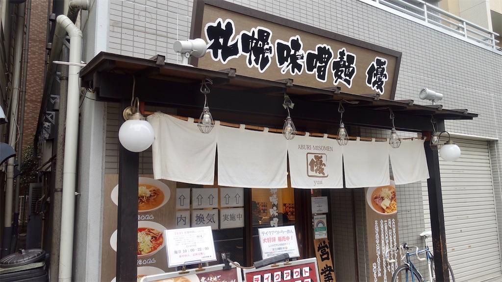 f:id:ikkoshinagawa:20210106140346j:image