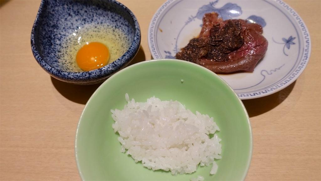 f:id:ikkoshinagawa:20210113125454j:image