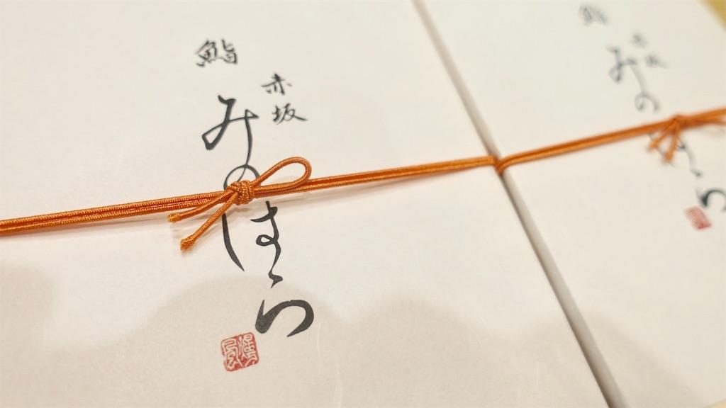 f:id:ikkoshinagawa:20210115181053j:image
