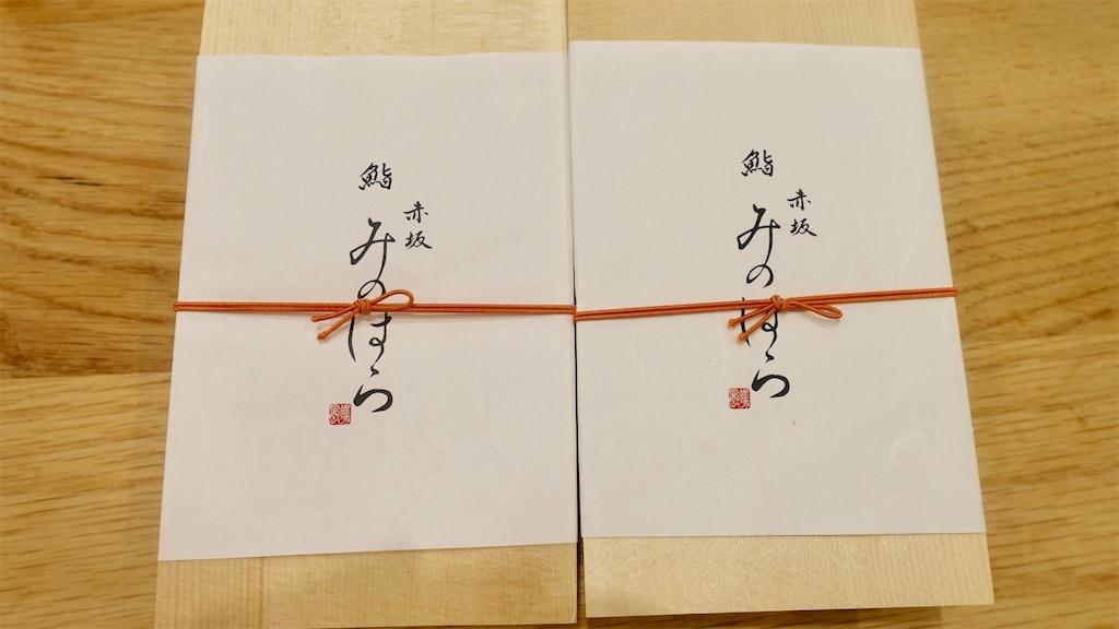 f:id:ikkoshinagawa:20210115181056j:image