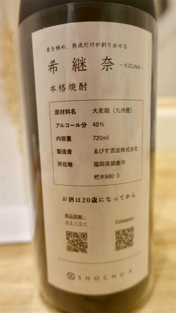f:id:ikkoshinagawa:20210118183935j:image