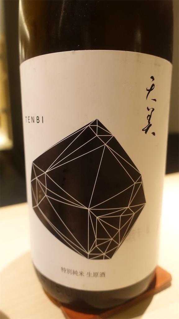 f:id:ikkoshinagawa:20210122180224j:image