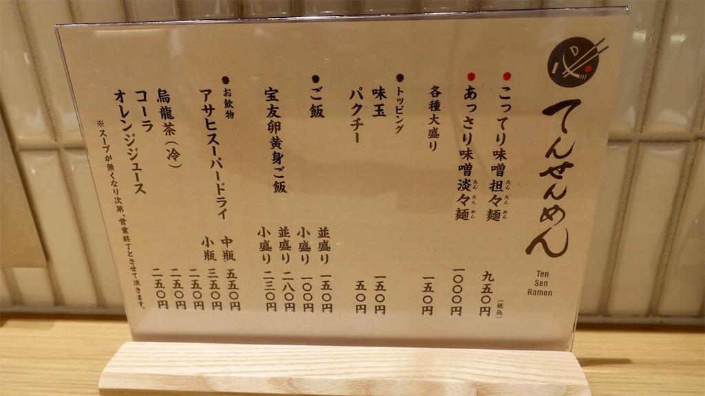 f:id:ikkoshinagawa:20210123123620j:image