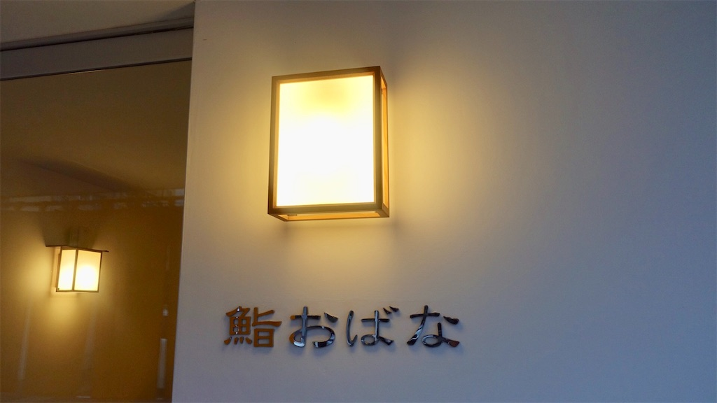 f:id:ikkoshinagawa:20210126204922j:image