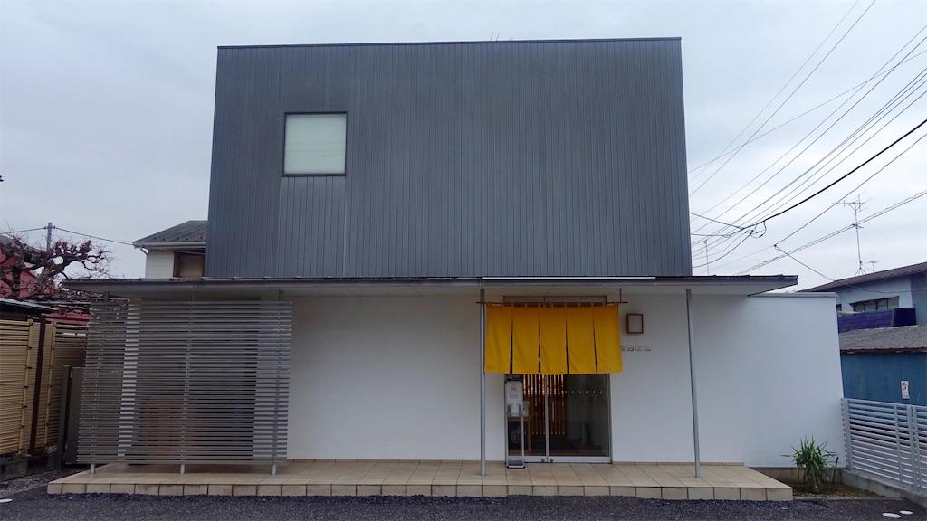 f:id:ikkoshinagawa:20210126204925j:image