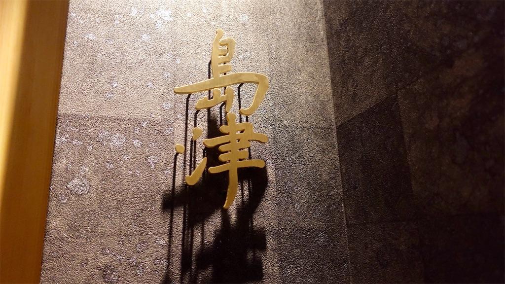 f:id:ikkoshinagawa:20210130202315j:image