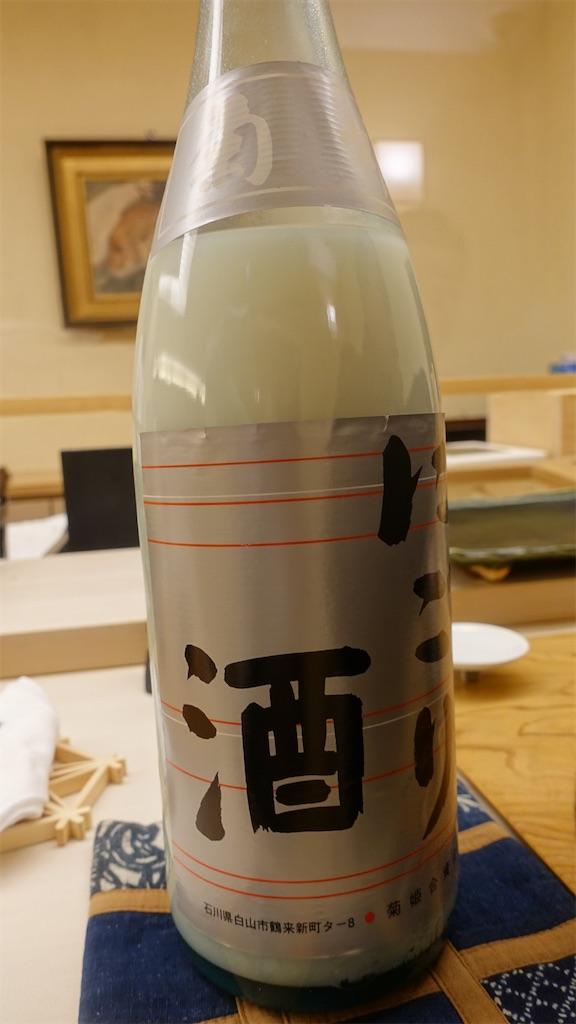 f:id:ikkoshinagawa:20210204130356j:image