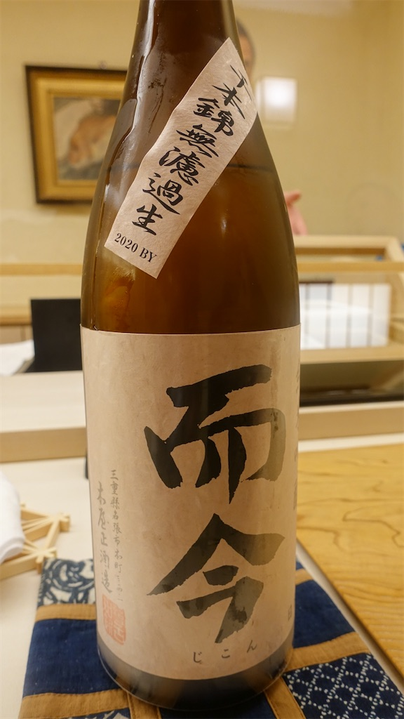 f:id:ikkoshinagawa:20210204130400j:image