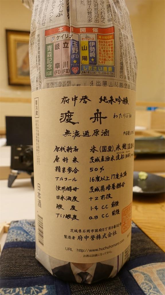f:id:ikkoshinagawa:20210204130403j:image