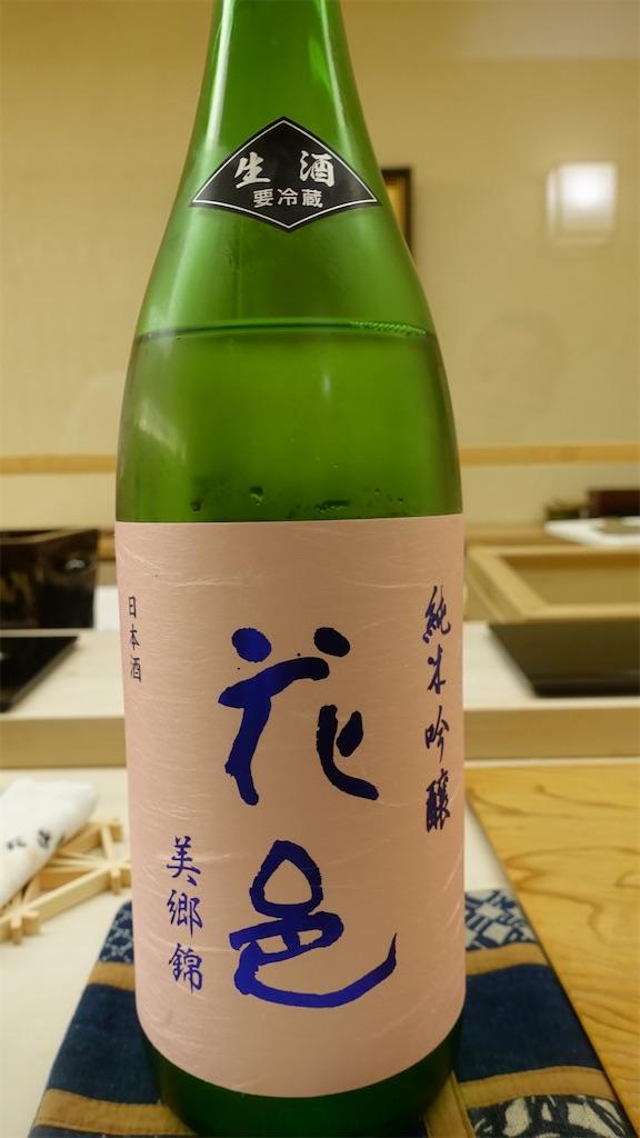 f:id:ikkoshinagawa:20210204130430j:image