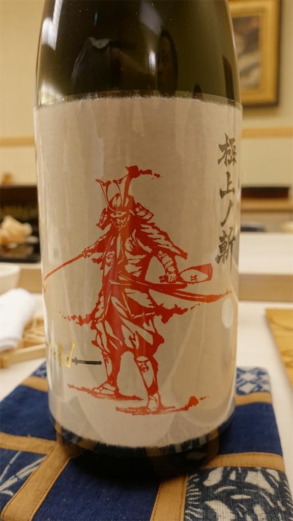 f:id:ikkoshinagawa:20210204130434j:image