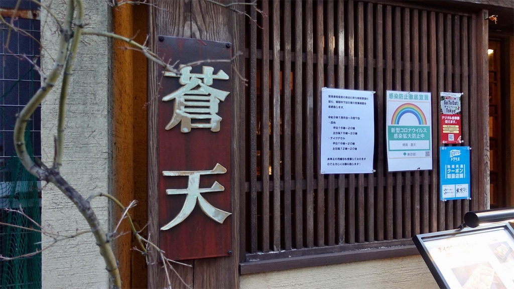 f:id:ikkoshinagawa:20210210123158j:image