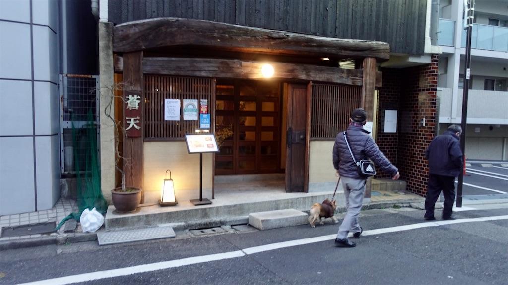 f:id:ikkoshinagawa:20210210123202j:image