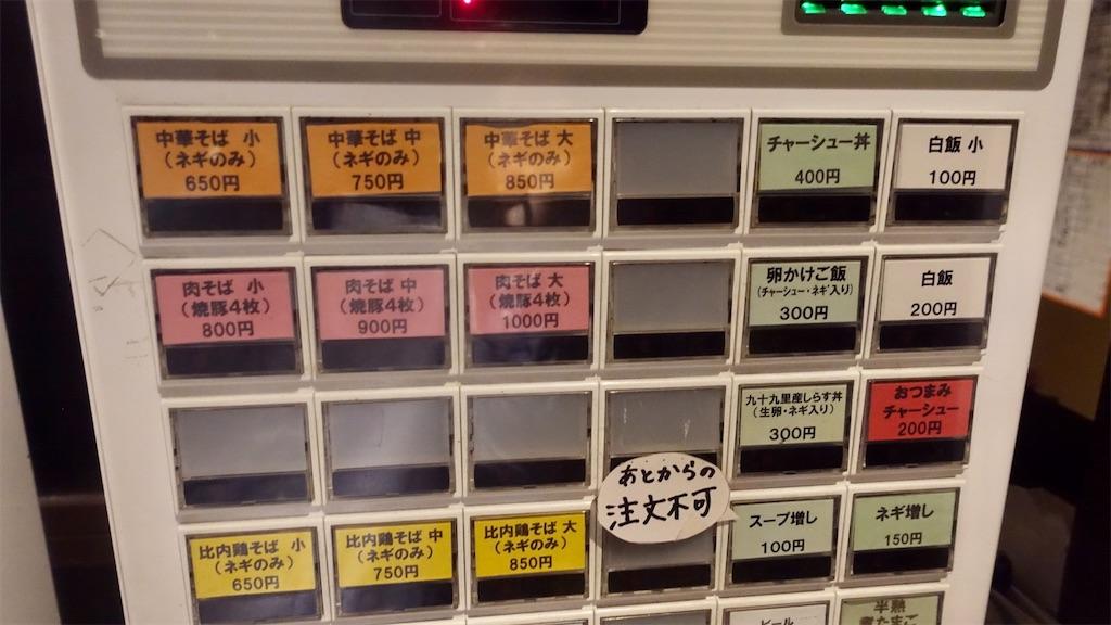 f:id:ikkoshinagawa:20210215191232j:image
