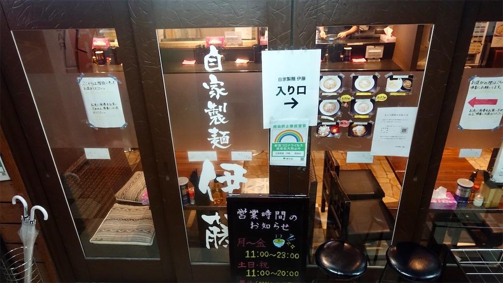 f:id:ikkoshinagawa:20210215191235j:image