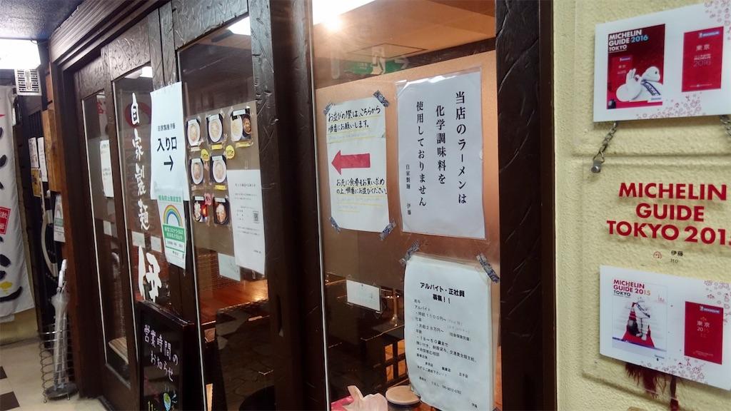 f:id:ikkoshinagawa:20210215191240j:image