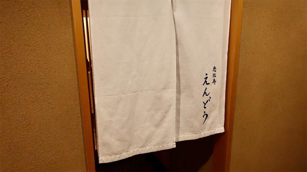 f:id:ikkoshinagawa:20210225002543j:image