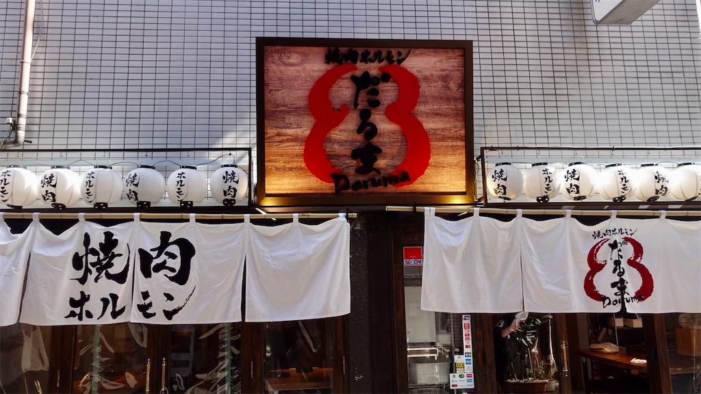 f:id:ikkoshinagawa:20210228170301j:image