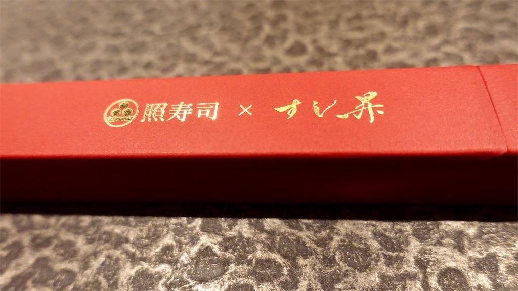 f:id:ikkoshinagawa:20210304145213j:image