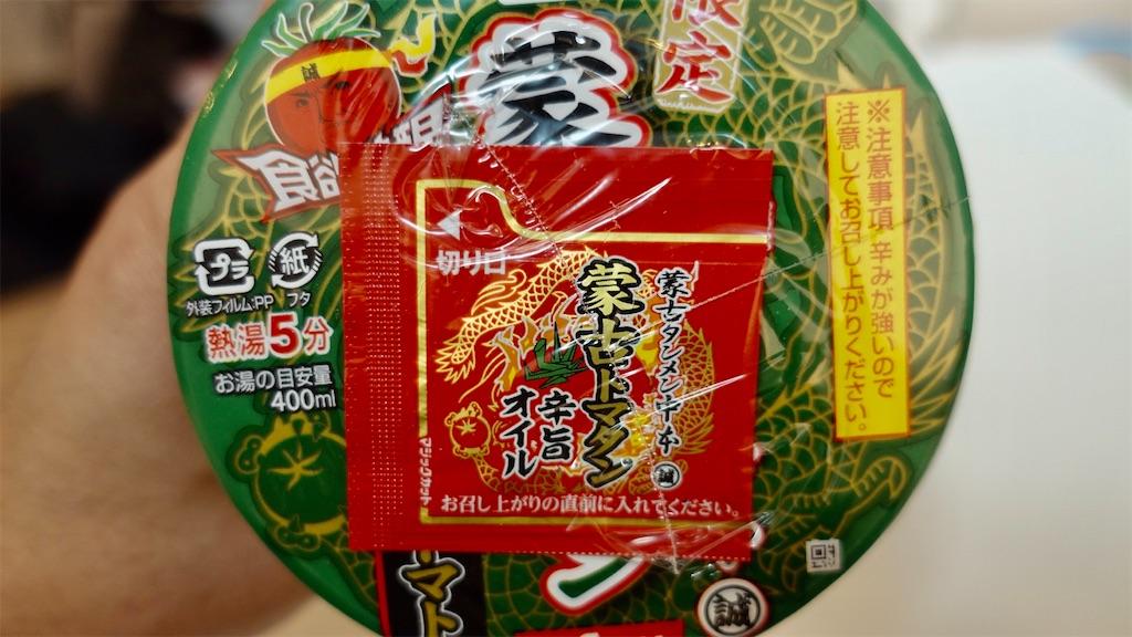f:id:ikkoshinagawa:20210309175002j:image
