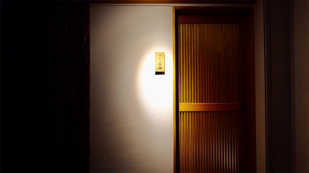 f:id:ikkoshinagawa:20210310174824j:image