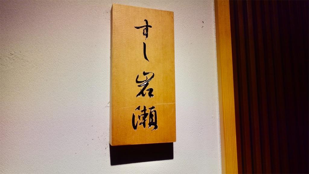 f:id:ikkoshinagawa:20210310174829j:image