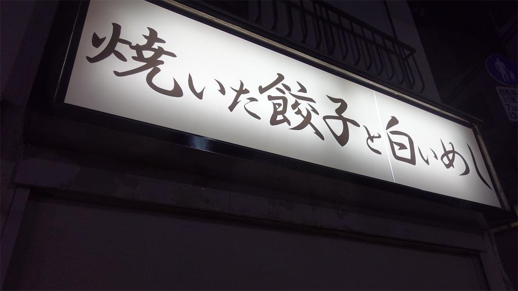 f:id:ikkoshinagawa:20210315213551j:image