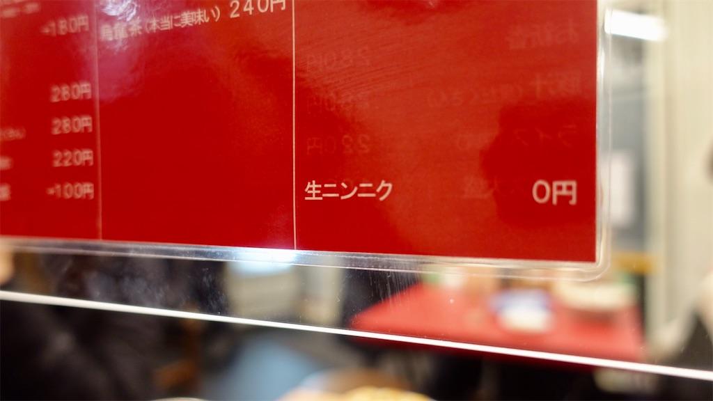 f:id:ikkoshinagawa:20210315213610j:image