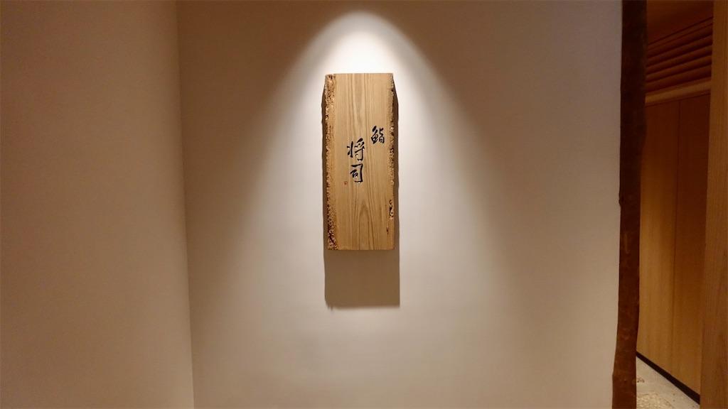 f:id:ikkoshinagawa:20210322231139j:image