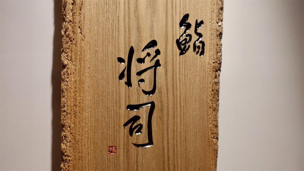 f:id:ikkoshinagawa:20210322231153j:image