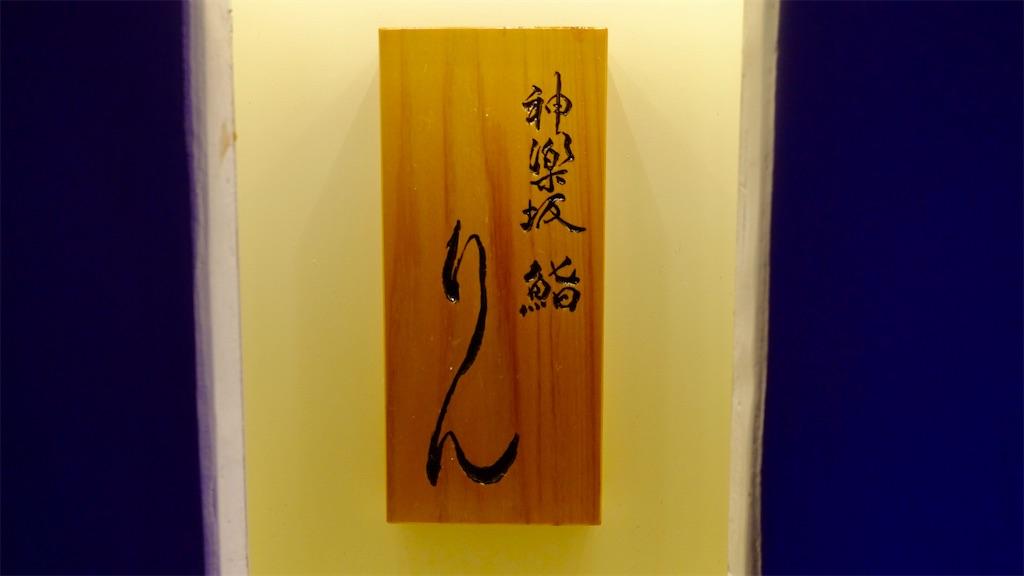 f:id:ikkoshinagawa:20210325182452j:image