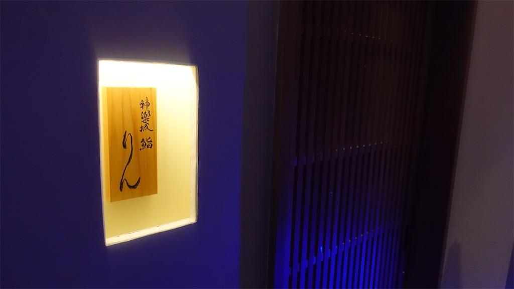 f:id:ikkoshinagawa:20210325182455j:image