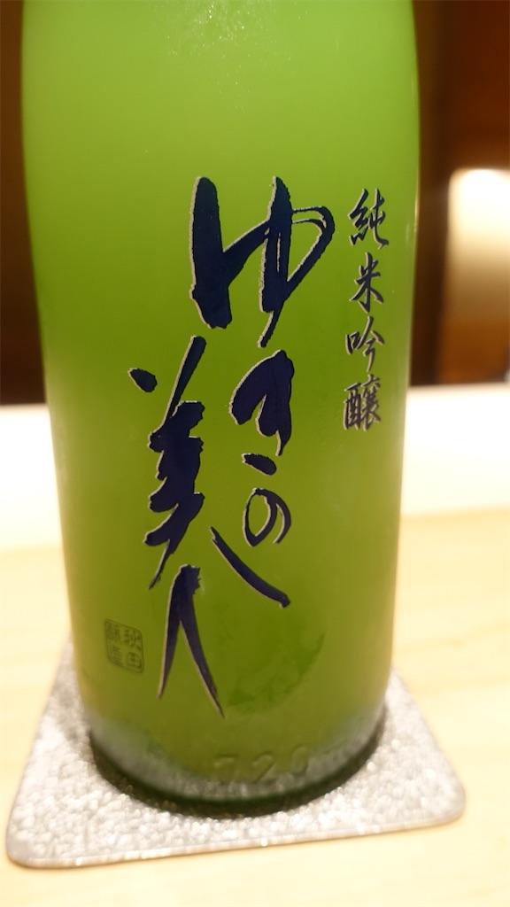 f:id:ikkoshinagawa:20210325183140j:image