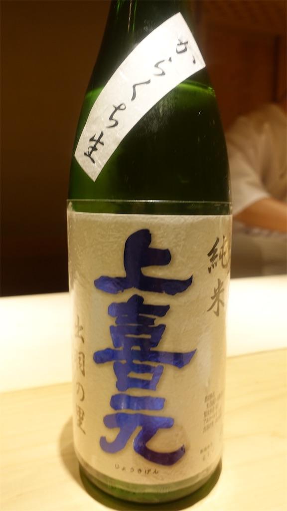 f:id:ikkoshinagawa:20210325183143j:image