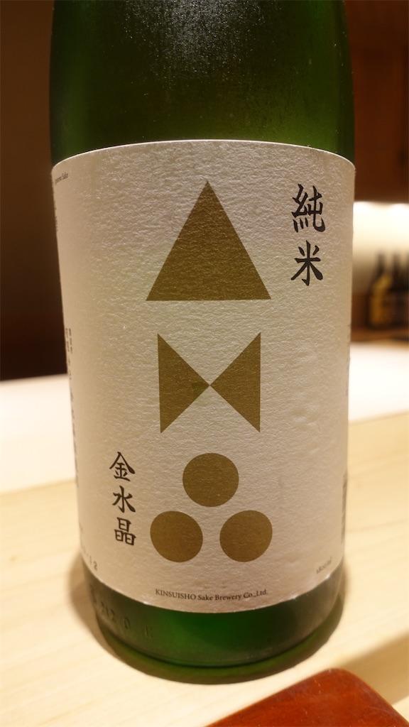 f:id:ikkoshinagawa:20210325183148j:image