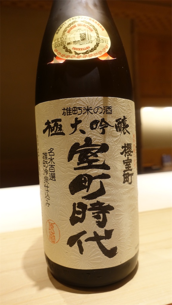 f:id:ikkoshinagawa:20210325183204j:image
