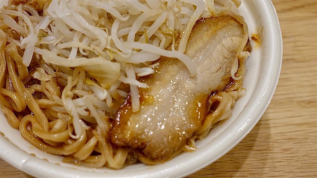 f:id:ikkoshinagawa:20210325211120j:image
