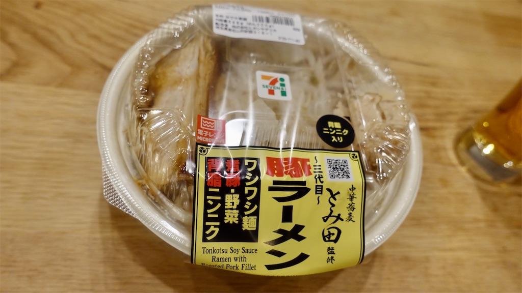 f:id:ikkoshinagawa:20210325211206j:image