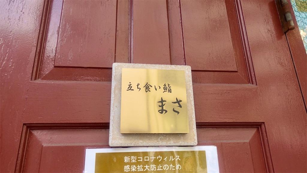 f:id:ikkoshinagawa:20210404131434j:image