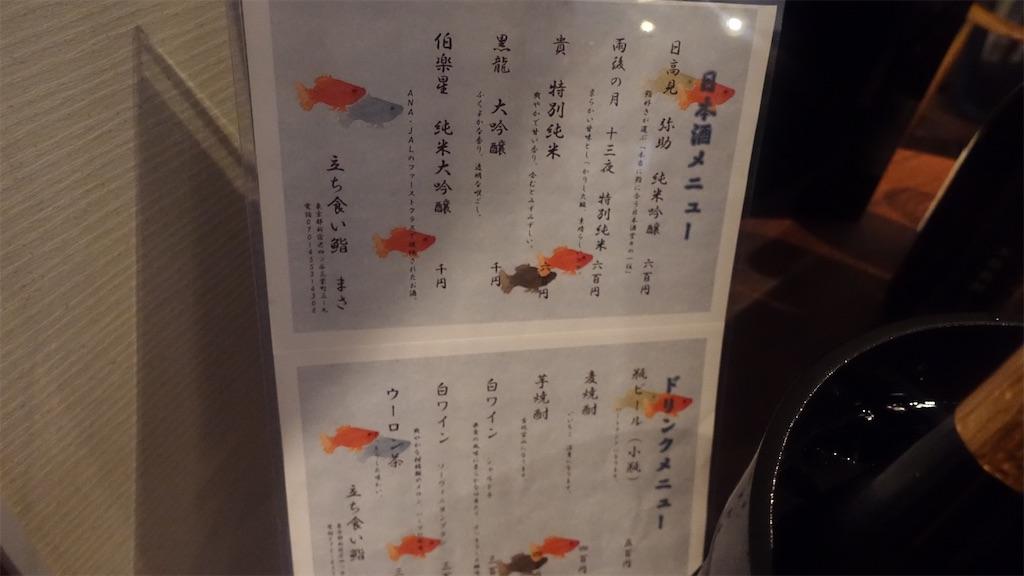 f:id:ikkoshinagawa:20210404133312j:image