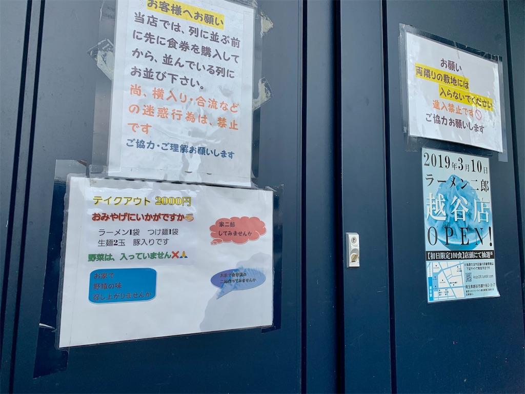 f:id:ikkoshinagawa:20210406120525j:image