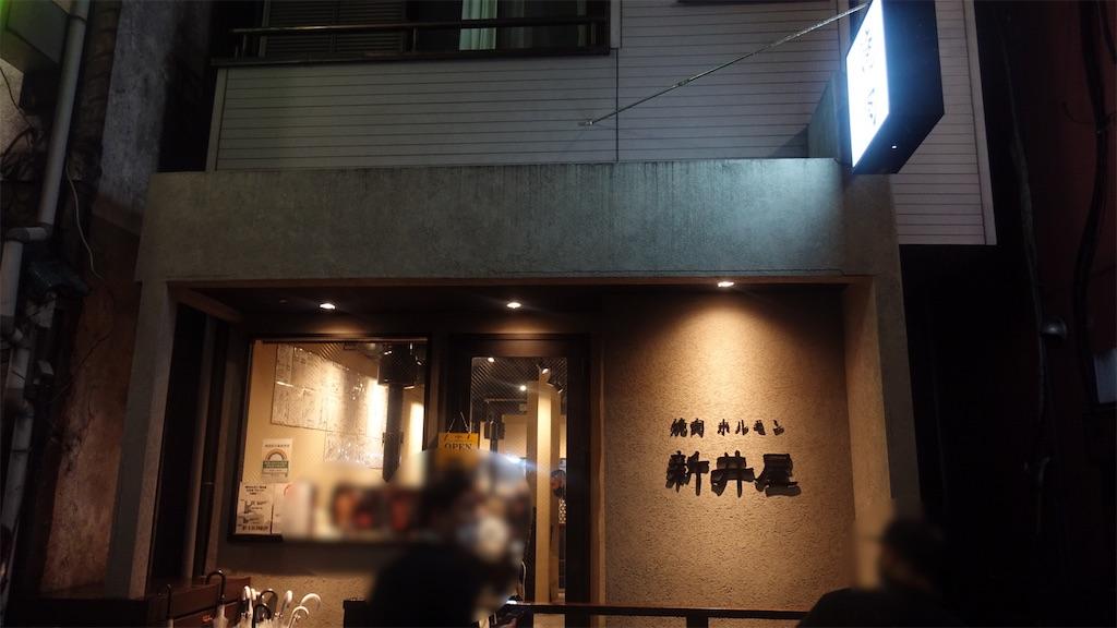 f:id:ikkoshinagawa:20210415072521j:image