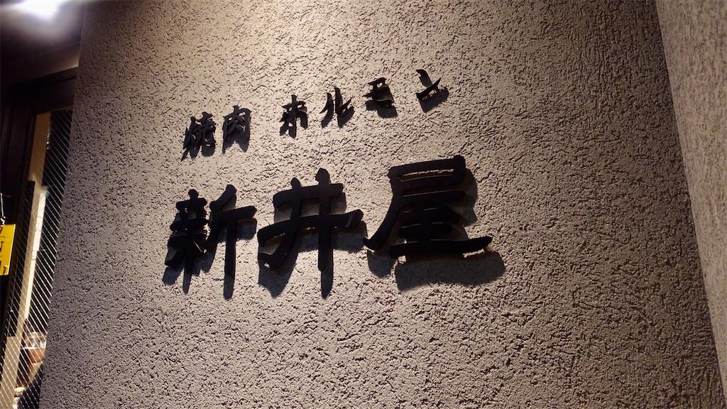 f:id:ikkoshinagawa:20210415072537j:image