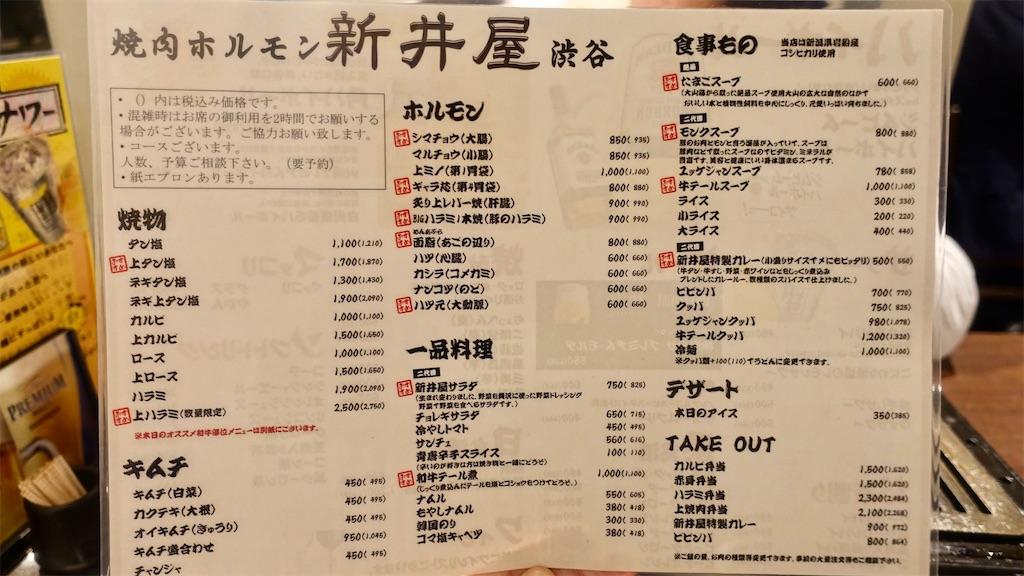 f:id:ikkoshinagawa:20210415181141j:image