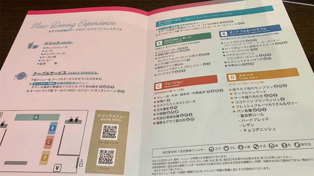 f:id:ikkoshinagawa:20210418084456j:image