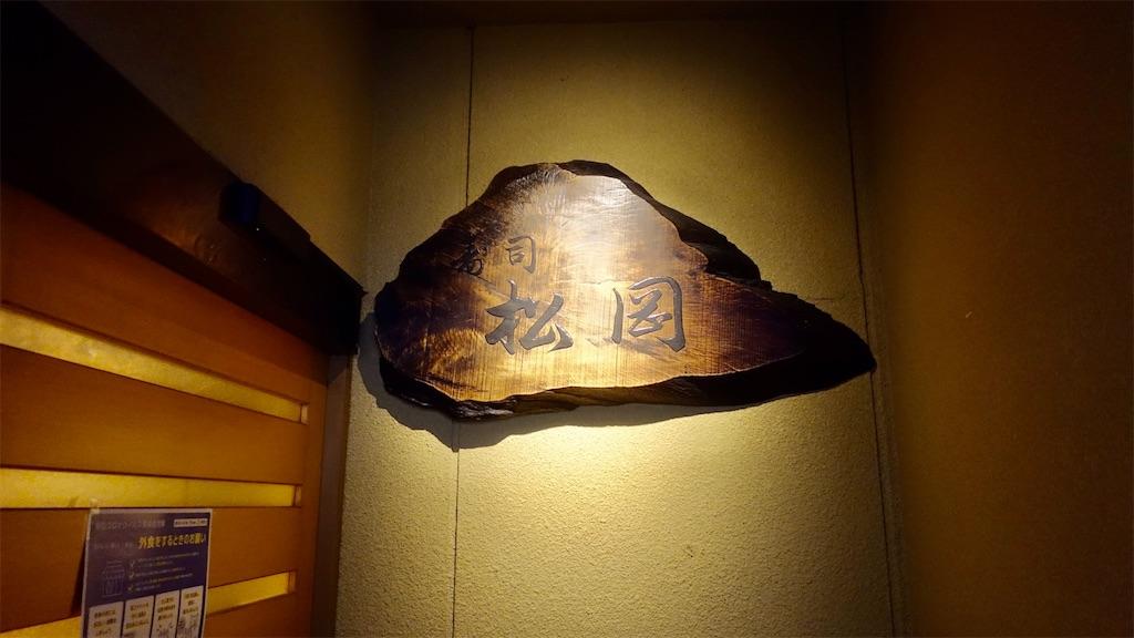f:id:ikkoshinagawa:20210418140548j:image