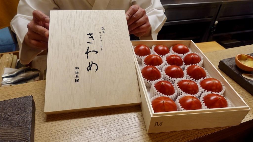 f:id:ikkoshinagawa:20210418140836j:image